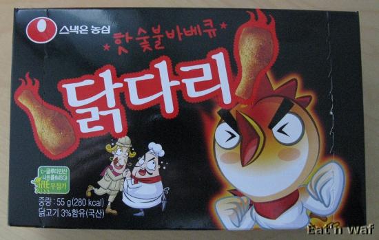 La legende du super poulet vengeur
