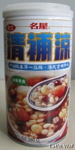 Ching Poo Luong, avec un nom comme ça, le fabricant devrait s'associer avec celui des gâteaux Collon.