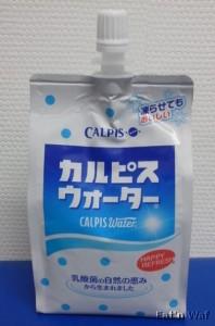 calpis2