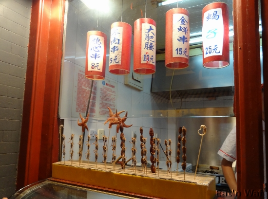 Insectes et fruits de mer à Pekin