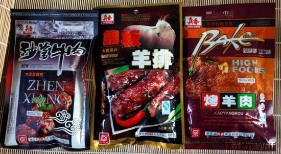 Viande sans viande
