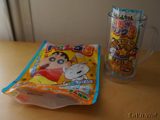 Bière Crayon Shin-chan