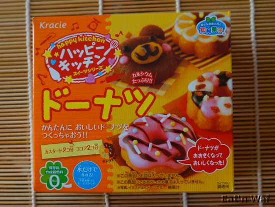Kracie Happy Kitchen Donut