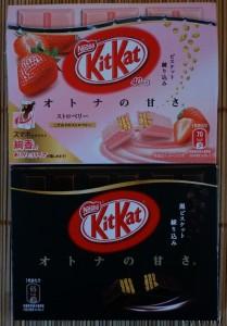KitKat mini : fraise et chocolat noir