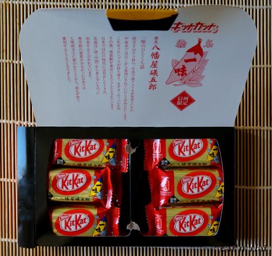 KitKat de luxe