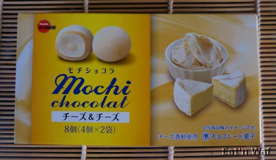 A quand les mochi caramel parmesan ou praliné mont d'or ?