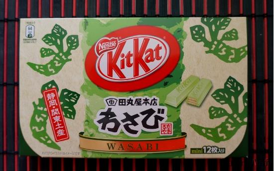 KitKat wasabi de Shizuoka