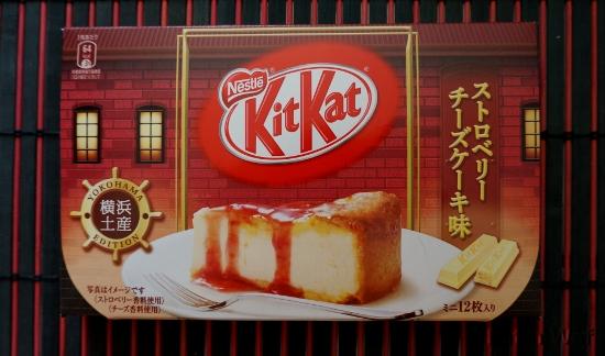 KitKat cheesecake fraise de Yokohama