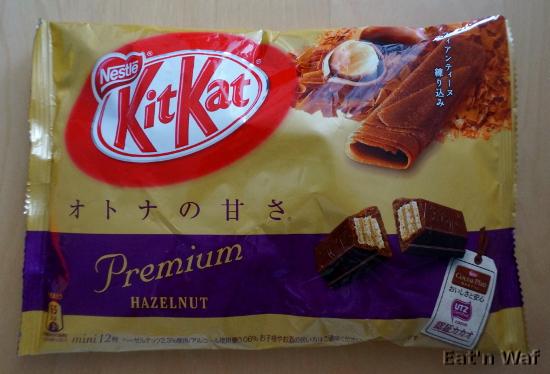 KitKat premium noisette