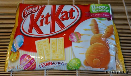KitKat Pâques 2016