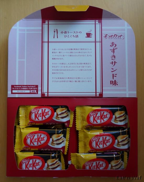 KitKat azuki sando