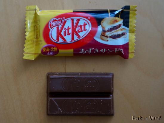 KitKat parfum terre