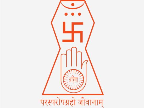 Jain Prateek Chihna, l'emblème des jaïns, avec la main de la non violence et son cycle des réincarnations