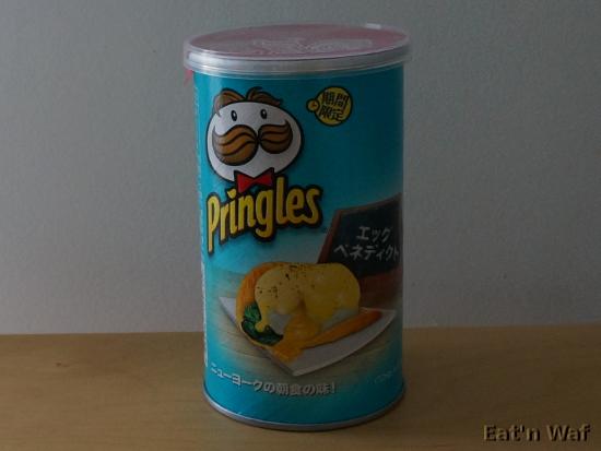 Pringles œuf Bénédicte