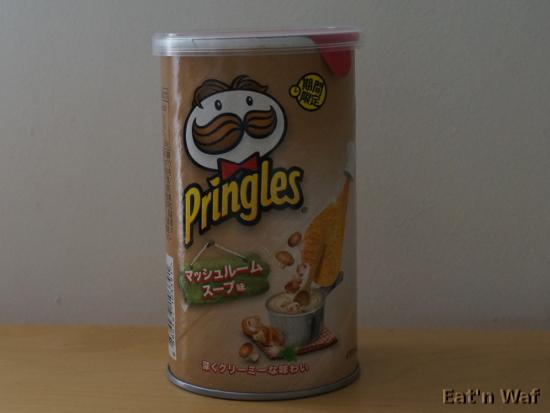 Pringles velouté de champignons