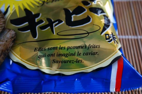 Elles sont les pommes frites qui ne parlent pas bien français