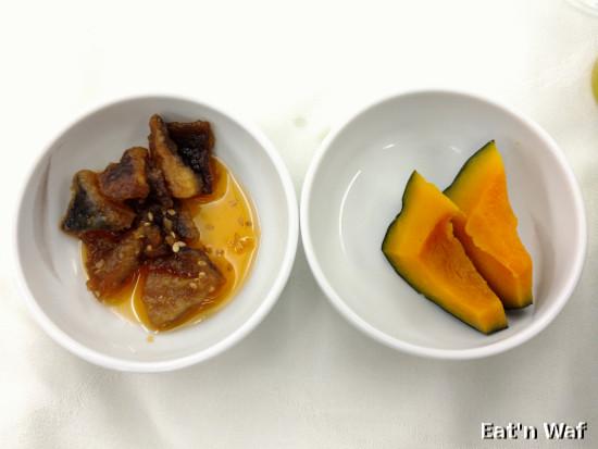 Cucurbitacée indéterminée et potiron danhobak au soja