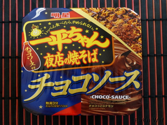 Choco (gre)nouilles