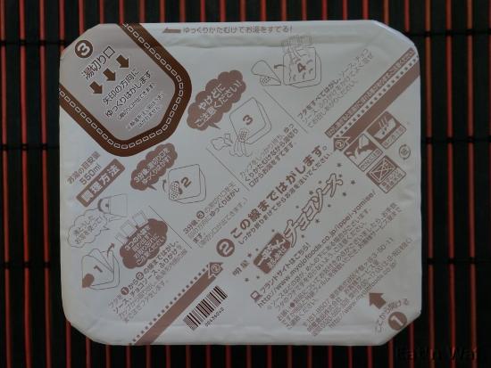 Un opercule/mode d'emploi/égouttoir, digne d'un MacGyver japonais