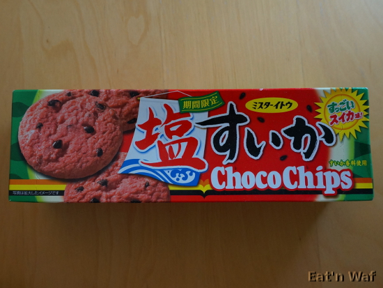 setcookie('watermellon');