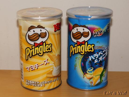 Les japonais sont fans de mayo industrielle